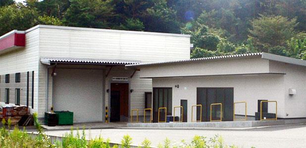 福島第2工場